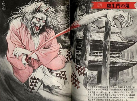 Japanese Monsters